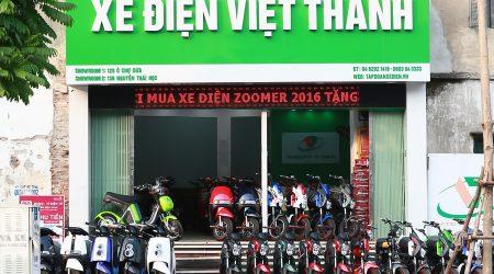 Số 125 Ô Chợ Dừa - Đống Đa - Hà Nội
